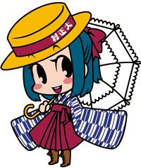 日本大正村イメージキャラクター 「ロマンちゃん」
