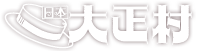 ドルチェ&ガッバーナ ウォッチ シークエストD&G TIME WATCH Sea Quest DW0124 オンライン DW0125DW0122DW0123日付け&曜日表示 リストウォッチ腕時計 アナログDOLCE&GABBANA ドルガバ ディー&ジー メンズホワイト ダークブラウン ブラック レッド:kaminorth