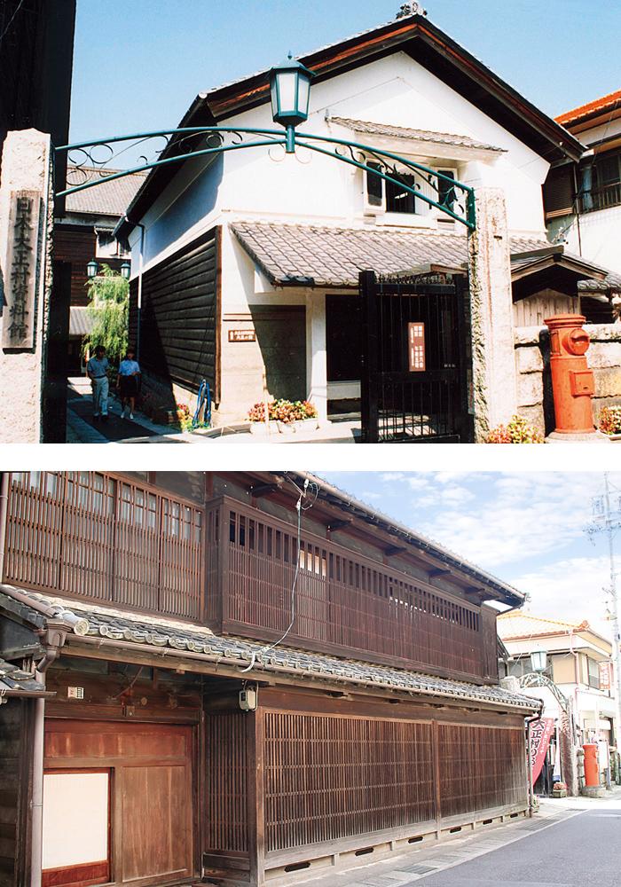 おすすめ散策コース 大正村資料館・大正の館,日本大正村