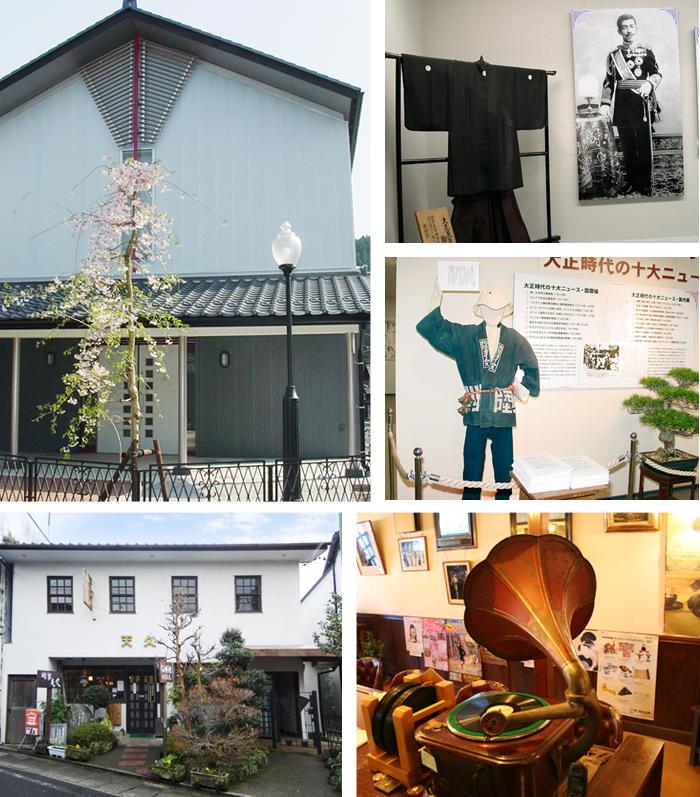 おすすめ散策コース大正時代館 喫茶天久,日本大正村