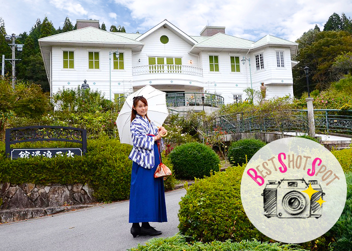 なりきりハイカラさんコース 大正ロマン館,日本大正村