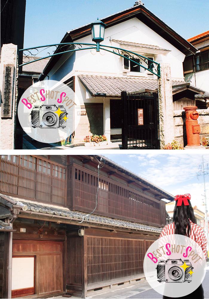 なりきりハイカラさんコース大正村資料館・大正の館,日本大正村