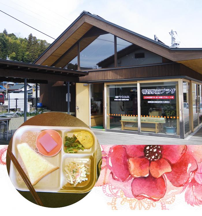 なりきりハイカラさんコース 茶房マロニエでひと休み,日本大正村