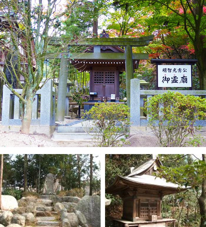 史跡・歴史探訪コース 龍護寺,日本大正村