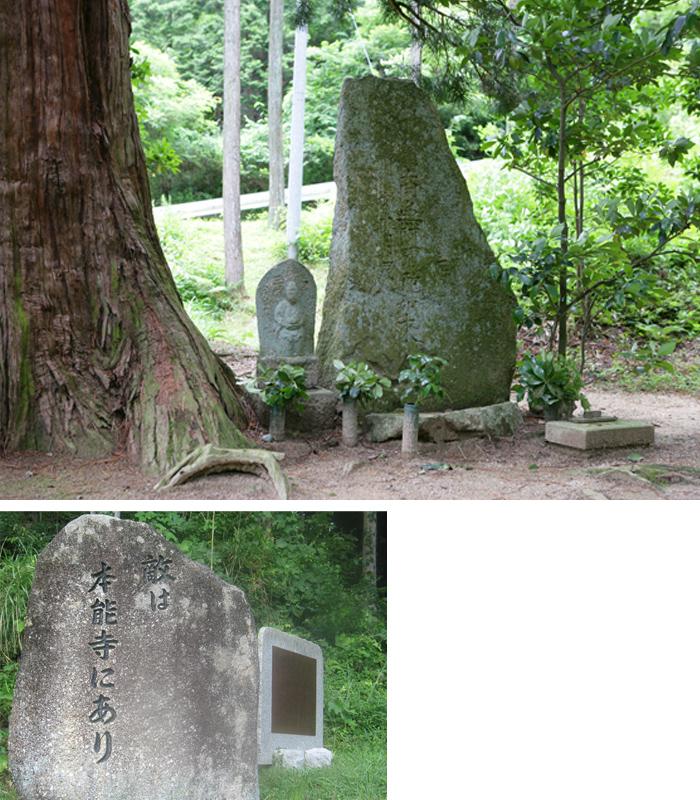 史跡・歴史探訪コース お牧の方墓所,日本大正村