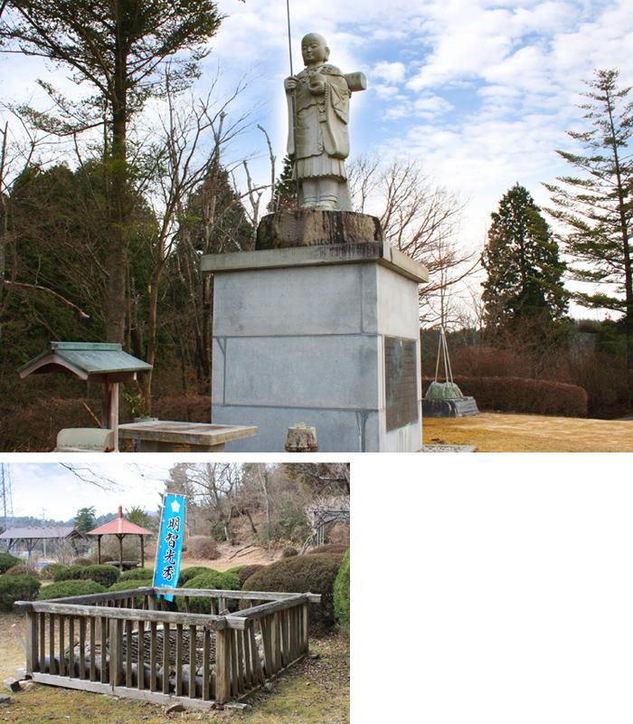 史跡・歴史探訪コース 千畳敷公園 日本大正村