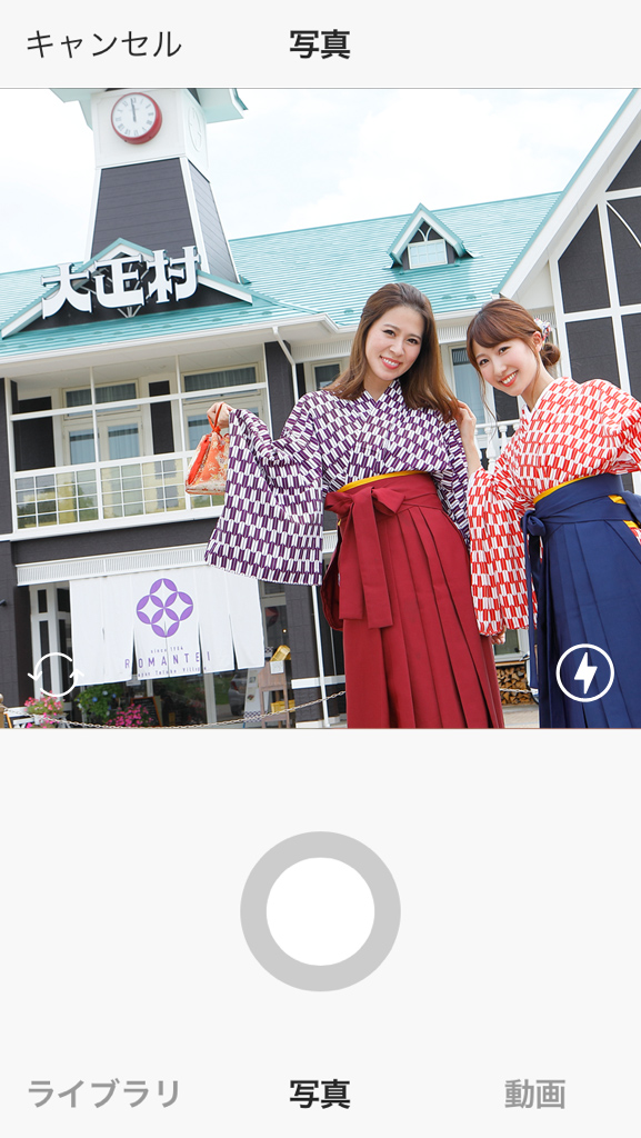 Instagram「#大正ロマンできゅん」「日本大正村」✕「劇場版はいからさんが通る」タイアップキャンペーン