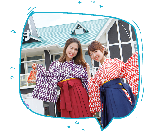 「日本大正村」✕「劇場版はいからさんが通る」タイアップキャンペーン