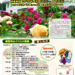 rosefes_A403